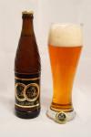 Пиво Столичное Двойное золотое (Очаково) - бутылочное 0,5 л