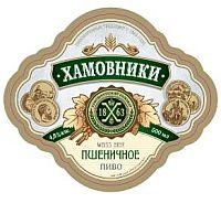 hamovniki_pshenichnoe