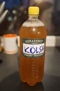 kolsh