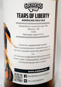 tears_of_liberty_back