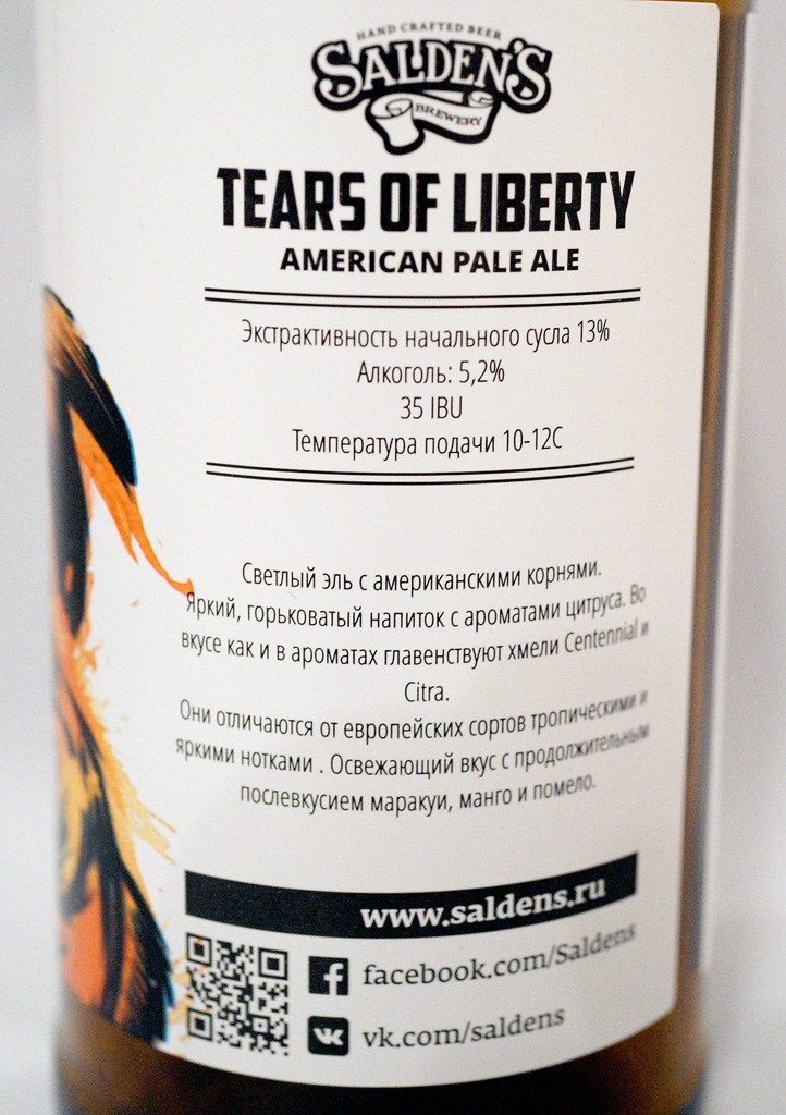 tears_of_liberty_back